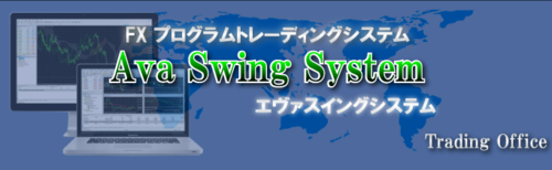 Ava Swing System・1.PNG