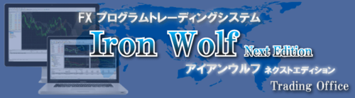 Iron Wolf Next Edition・1.PNG